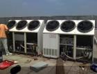 仪征空调回收旧空调旧家电回收