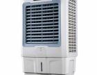 低价出售新水空调