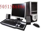 镇江网吧电脑回收 泰州网吧公司单位电脑回收 扬州网吧机器回收