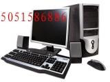 泰州网吧电脑回收 泰州二手电脑回收 泰州常年收购网咖公司电脑
