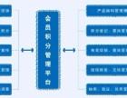 乐山直销软件开发,直销会员管理系统开发,首选恒汇科技