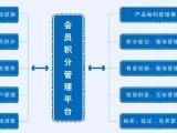 铜川直销软件开发,直销会员管理系统开发,恒汇科技