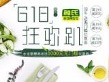 上海融氏健康产 业股份有限公司