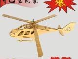 竹子直升机益智积木|小孩最喜欢的玩具|深圳地摊玩具批发|迪爱歪