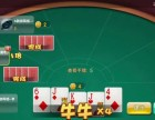 地方棋牌游戏软件app开发订制