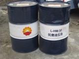 厂家L-HM系列抗磨液压油昆仑湖北总代理