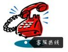 欢迎进入~!西昌美的空调-各点美的售后服务总部电话