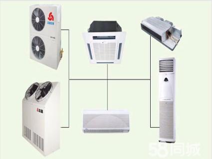 重庆市巫山县家用电器维修安装以及清洗服务
