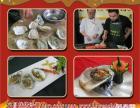 烧烤培训,武汉烧烤培训,文昌最正规的烧烤培训
