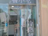 低价面议个人急转南开兴南街寿康里社区底商25平冷饮小吃店
