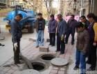中山东凤专业清理化粪池 疏通管道