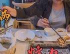 桂林一纸馋烧烤加盟 桂林无烟烧烤加盟 桂林涮烤加盟