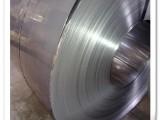 厂家批发 精密不锈钢带 631不锈钢带 高硬度不锈钢带