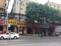 繁华地段盈利中餐馆忍痛急转一一跃科