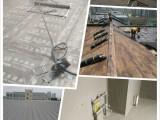 烟台专业维修卫生间漏水维修防水公司及电话