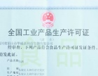 苏公老酒坊加盟 名酒 投资金额 1-5万元