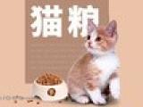 进口宠物食品用品怎么清关/天津进口报关的流程是什么