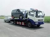 通州夜间紧急救援拖车搭电补胎蓄电池充电换轮胎上门