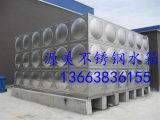 想买品质好的不锈钢水箱就到源美不锈钢制品|驻马店不锈钢水箱