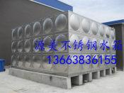 哪里有卖优质不锈钢水箱|濮阳不锈钢水箱
