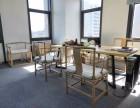 大兴亦庄地铁边精装写字楼 288平带家具 可注策