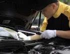 24小时 广州流动补胎 搭电更换电池 修车 道路救缓