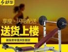 博罗哪里有跑步机卖 石龙舒华跑步机 动感单车划船器