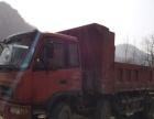 出售前四后四自卸车工程车货车