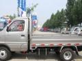 居民公司搬家一小货车搬家可进市区省内都跑低价快速