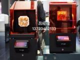 意大利DWS发布新设备XFAB3500HD珠宝3D打印机