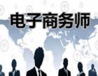 博友教育:IT培训