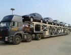 重庆到渝北区托运轿车物流公司轿车托运物流公司欢迎你