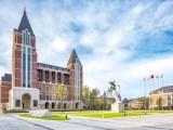 北京会议场地预订,北京通州会议酒店,通州酒店