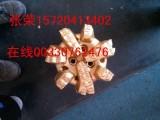 单牙轮钻头 喷射式YC单牙轮钻头