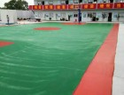 深圳球场地坪漆 丙烯酸价格