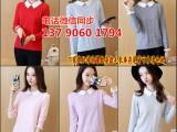 韩版女装厂家直销库存女式库存毛衣批发特价服装批发