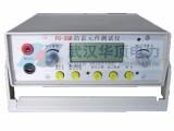 FC-2GB防雷元件测试仪-武汉华顶电力