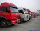 宁波物流公司-专业调车-回程车-返程车