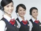 北京 杜菲尼卫浴坐便器(各中心~售后服务热线是多少维修电话?