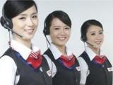 北京 杜菲尼衛浴坐便器 各中心~售后服務熱線是多少維修電話
