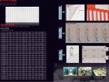 意斯暖原裝進口鋼制板式暖氣片庫存充足型號齊全誠招代理商