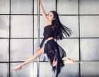 无锡北塘哪有比较负责的钢管舞培训学校?