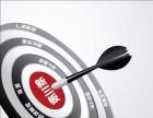 新三板招商,手把手业务辅导 专业营销团队支持 无缝