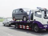 上海虹口区24小时道路救援电话拖车救援搭电换胎送油
