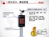 山西朔州小区车牌识别一体机价格,朔州停车场车牌识别系统