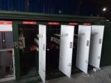 两进两出环网柜XGN15-12开关柜一进一出四出出线柜隔离