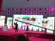 音响灯光大屏舞台空飘拱门舞狮剪彩主持礼仪背景板搭建