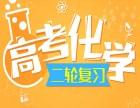 重庆高中全科辅导,高中数学 高中英语 高中物理补习
