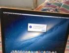 苹果5S和笔记本电脑