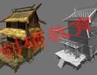 邯郸3DMax设计培训--创硕培训学校